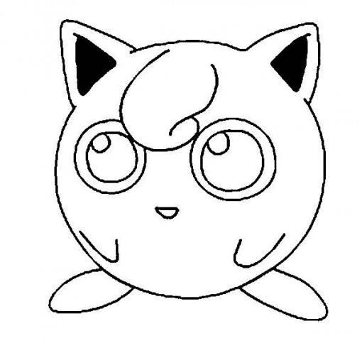 Desenhos Para Colorir Do Pokémon