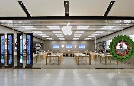 primeira-loja-apple-no-brasil